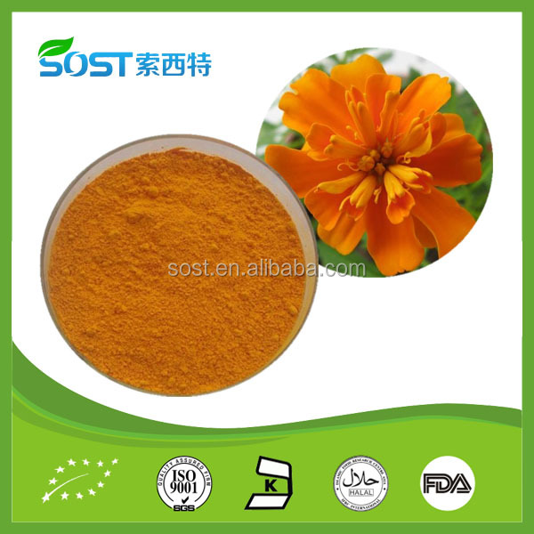 china supplier new products best price bulk lutein free sample