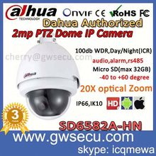 waterproof full hd 1080p realtime dahua 2mp ip ptz dome camera sd6582a-hn security ip nvr cctv camera system