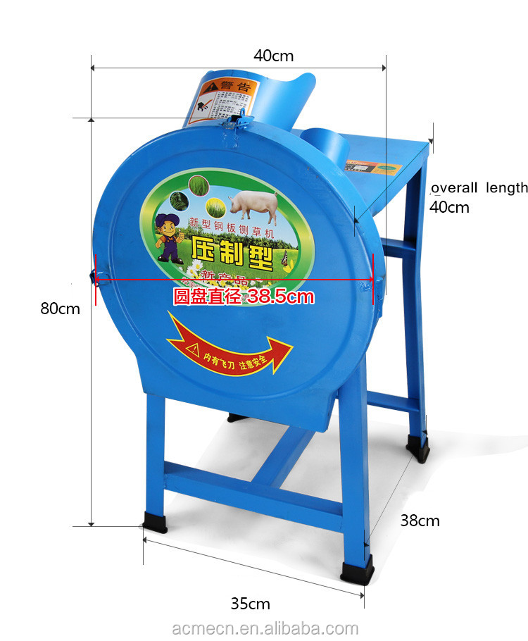 Grass chopper cow grass chopper machine for animals feed