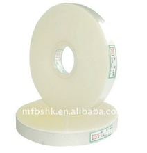 Pure PU hot air seam sealing tape