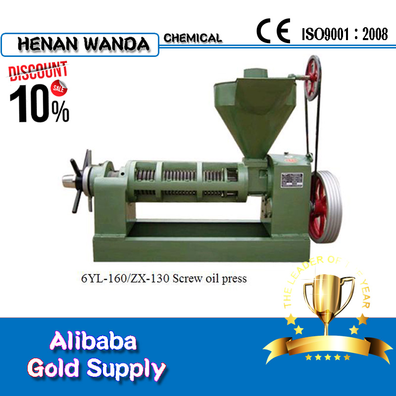 WANDA safflower oil extraction machine