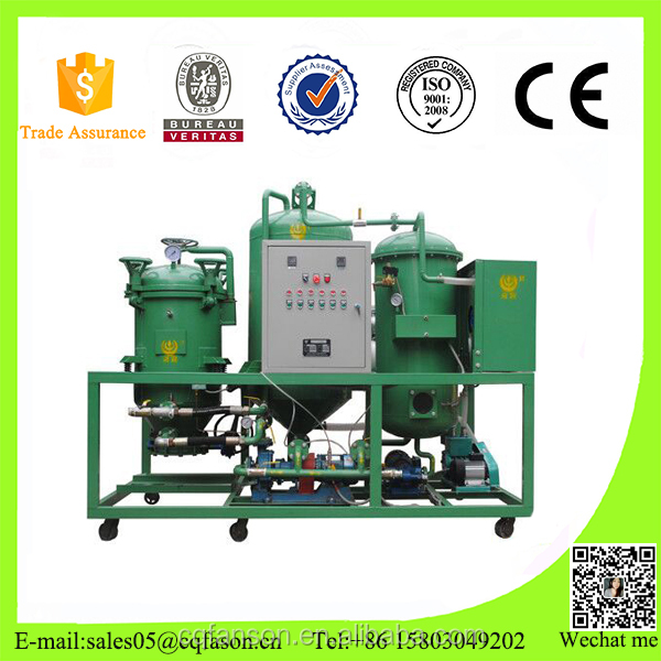 Edible oil refining machine with good performance
