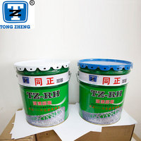 Structural liquid epoxy reinforcement material resin with low price