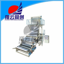 NEW!!!HOT!!!STOCK!!! High Output Film Blowing Machine, PE Plastic Blowing Film Machine, HDPE/LDPE Film Blowing Machine