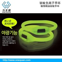 Factory hot sale high quality negative ion silicone bug bam insect repellent bracelet