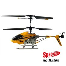 2011 storm rc helicopter with gyro yellow/blue indoor IR control