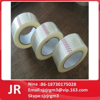 Sanitary Napkin Adhesive Tape (Easy Take-off tape) 100 yards
