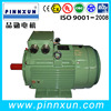 YE2 series high efficiency air compressor motor