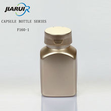 Plastic square bottle wholesale HDPE capsule bottle of health products with flip cap