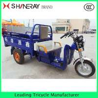 Hot Sale!!! Cheap!!! PETROL 125CC 3 WHEEL TRIKE/PETROL MOTORCYCLE