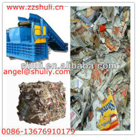automatic paper and plastic baler/Scrap Paper Balers Machine