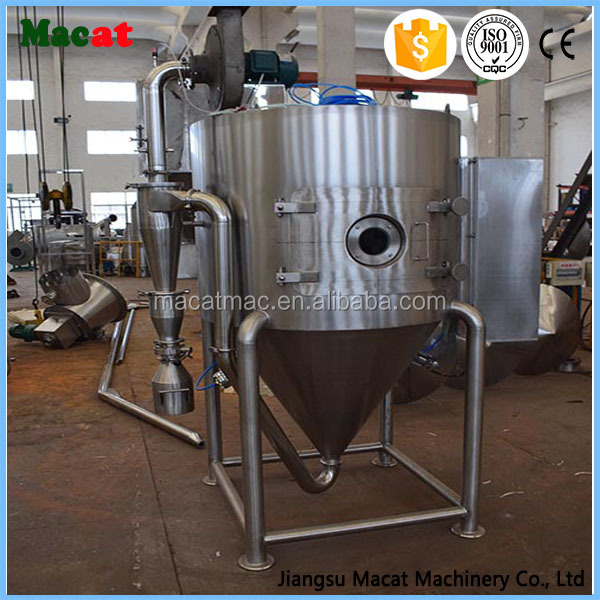 [Macat]Vinasse LPG series spray dryer