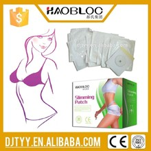 Herbal Slimming Patch for Beauty Shaping Body, 30pcs/Box