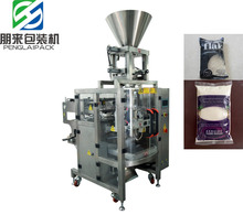 Factory Price for 1kg/2kg/5kg Sugar Packing Machine for sale
