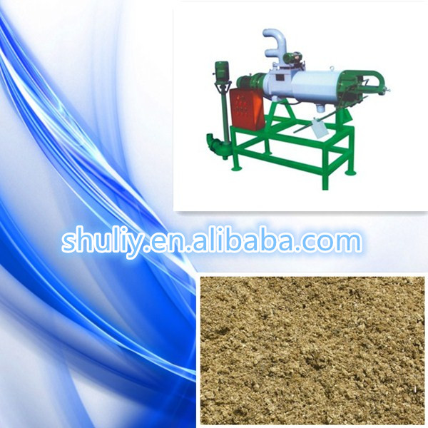 Automatic poultry dung dewater machine for animal dung,animal manure