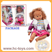 26 inch intelligent English dialogue lovely baby doll