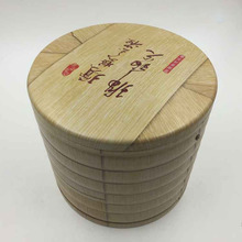 Custom Printing Empty Food Safe Round Tin Tea Box
