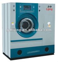 Economic Save energy Industrial oil dry cleaning machine (SGX-8)