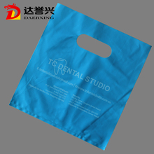 Guangzhou manufacturer cheap custom plastic bag shops selling sex toys