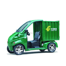 carry 100Kg mail post mini electro truck