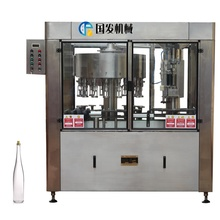 Automatic Wine Filling <strong>Equipment</strong> Filling Line Whiskey Bottling Machine