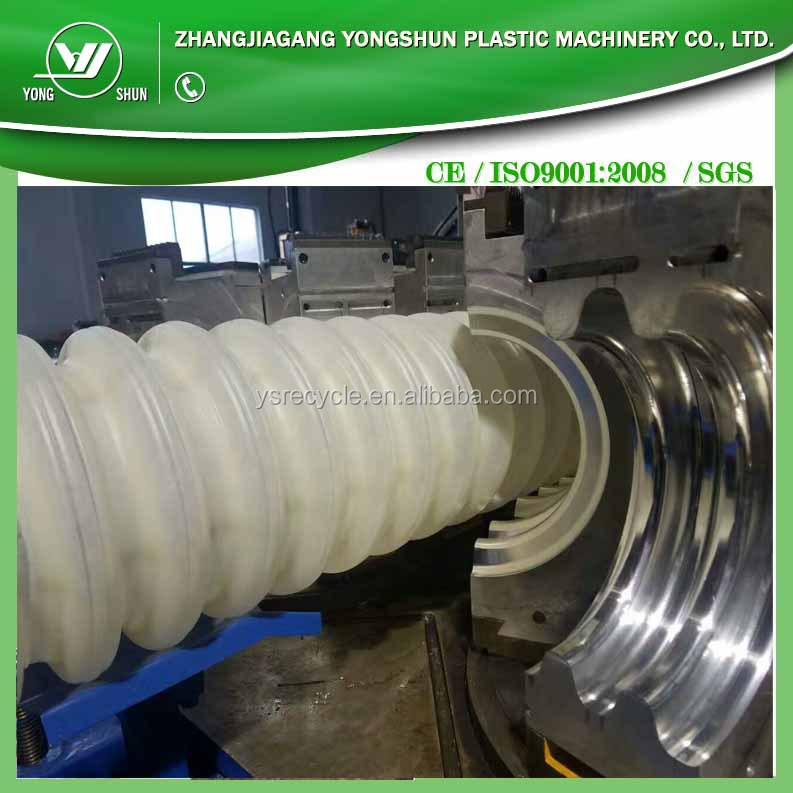 plastic PE PP PVC corrugated pipe extrusion die head / corrugated pipe mould