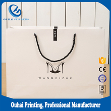 China Good Quality White Custom Printing Shoping Paper Bags Packaging