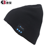 Custom Acrylic Knitted Beanie With Bluetooth