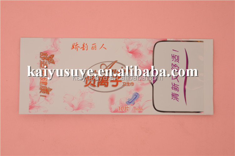 Clean printed easy open sanitary napkin packaging bags
