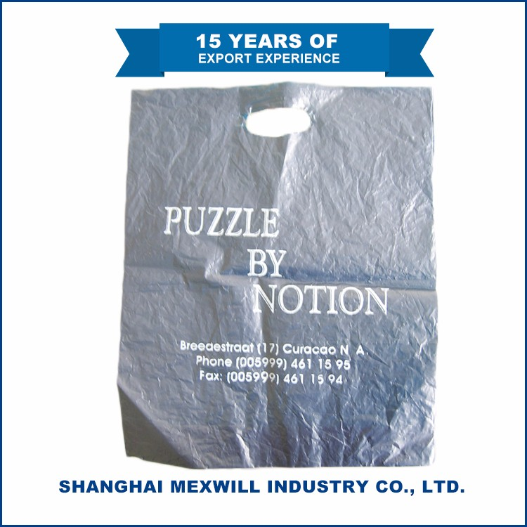 Custom Printed Reasonable Price plastic bag recycling