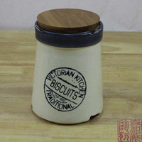 ceramic biscuits jar with wooden lid