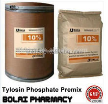 10% tylosin phosphate premix GMP factory from China