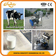 Household cow milk machine/milking equipment for goats
