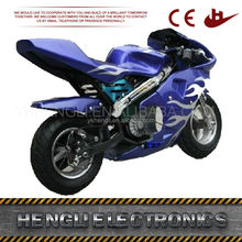 Worth Buying China Alibaba Supplier Atv Quad China Motorcycle