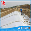 Polypropylene Nonwoven Geotextile For Construction Real