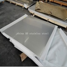 ISO certifications 430 2b finish cold rolled Stainless Steel Sheet Price Per Ton