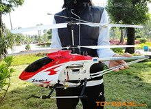 3.5CH BIG Remote Control Helicopter
