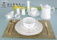 16PCS fine bone china white ceramic dinnerware/tableware set