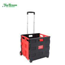 Plastic Folding Utility Cart/Lightweight Mobile Shopping Trolley