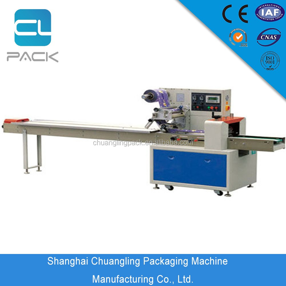 New Style Simple Operation Price Potato Chips Packaging Machine