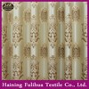 Latest window curtains design china supplier 296 room curtains valances European jacquard Woven curtain fabric