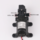 4.0LPM 80PSI high pressure pump agricultural spray pump / electric water pump specifications