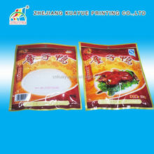 Three-Side-Seal Plastic Bags,Bag Food,Laminated Moisture Proof Food Packaging