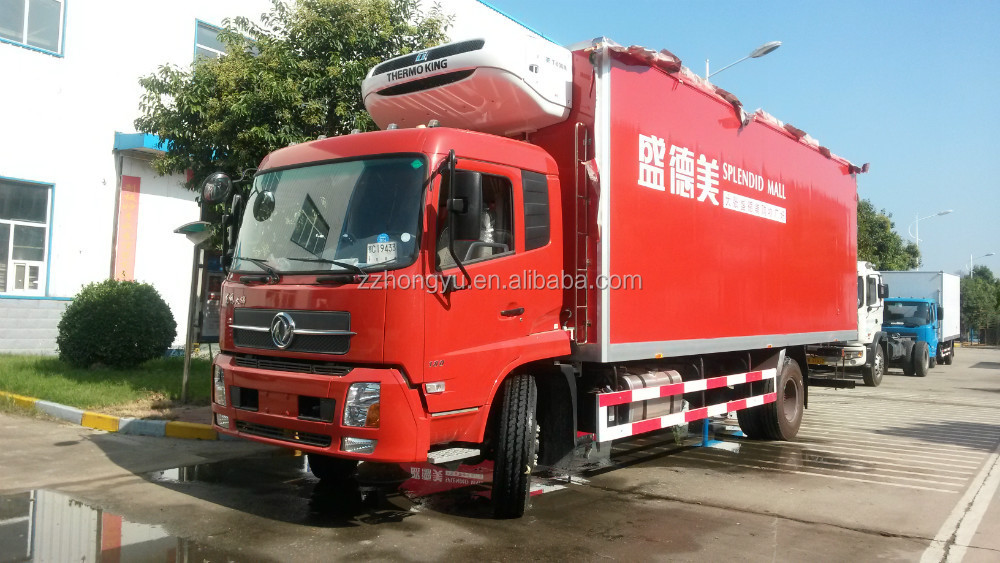 cheaper 5-6tons refrigerator box truck/refrigerator vehicle/dongfeng refrigerator truck for sale