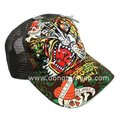 Trucker Sport Fashion Cap