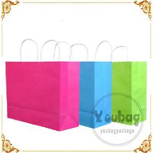 new style net bags small package gift wedding white paper bag