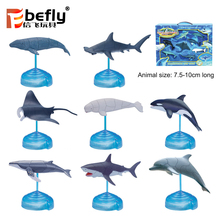 Children diy intelligent ocean animal puzzle toy plastic