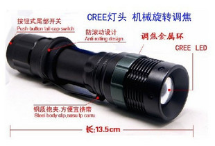 Flashlight imported CR Q5 bulb mechanical focusing zoom flashlight