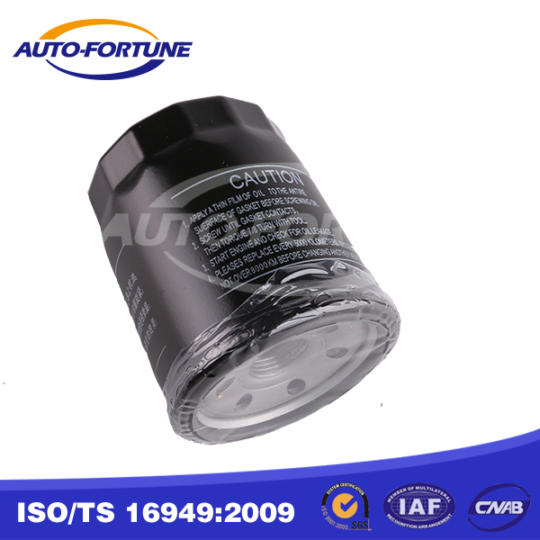 Best motor oil filter brand for vehicle 16510-61A02