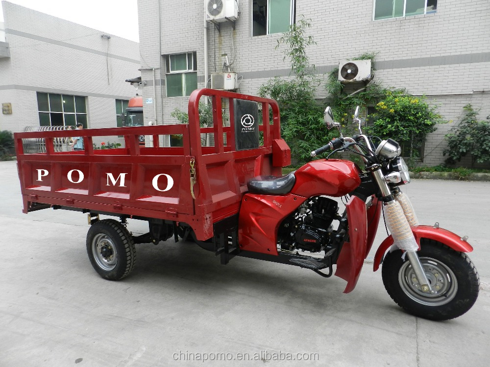 2016 Chongqing Factory One Cylinder 4 Stroke Gasoline CNG Trike Chopper Three Wheel Motorcycle 3 Wheeler For Sale
